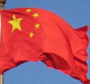 chinese blockchain standards