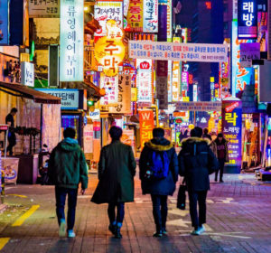 Legality of ICOs in Asia: Regulations For Cryptocurrency Investors in South Korea and China